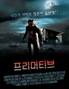 Primitive - South Korean Movie Poster (xs thumbnail)
