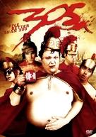 305 - DVD cover (xs thumbnail)
