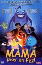 Hjælp, jeg er en fisk - Argentinian DVD cover (xs thumbnail)
