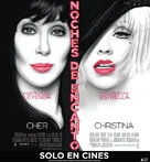 Burlesque - Chilean Movie Poster (xs thumbnail)
