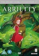 Kari-gurashi no Arietti - British DVD cover (xs thumbnail)