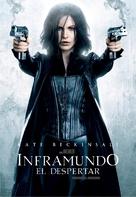 Underworld: Awakening - Argentinian DVD movie cover (xs thumbnail)