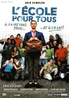 École pour tous, L' - French Movie Cover (xs thumbnail)