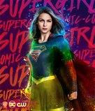 """Supergirl"" - Movie Poster (xs thumbnail)"