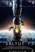 Salyut-7 - French DVD movie cover (xs thumbnail)