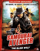 Samurai Avenger: The Blind Wolf - French Blu-Ray cover (xs thumbnail)