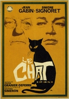 Le chat - Spanish Movie Poster (xs thumbnail)
