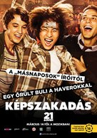 21 and Over - Hungarian Movie Poster (xs thumbnail)