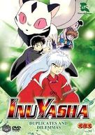 """Inuyasha"" - DVD cover (xs thumbnail)"