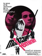 Masculin, féminin: 15 faits précis - French Movie Poster (xs thumbnail)