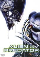 AVP: Alien Vs. Predator - French Movie Cover (xs thumbnail)