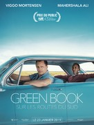 Green Book - French Movie Poster (xs thumbnail)