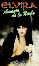 Elvira, Mistress of the Dark - Argentinian VHS cover (xs thumbnail)