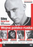 Wojna polsko-ruska - Polish Movie Cover (xs thumbnail)