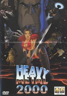 Heavy Metal 2000 - DVD cover (xs thumbnail)