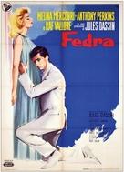 Phaedra - Italian Movie Poster (xs thumbnail)