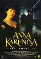 Anna Karenina - Italian Movie Poster (xs thumbnail)
