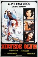 The Eiger Sanction - Turkish Movie Poster (xs thumbnail)