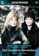 Qui comincia l'avventura - Italian DVD cover (xs thumbnail)