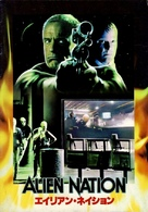 Alien Nation - Japanese Movie Poster (xs thumbnail)