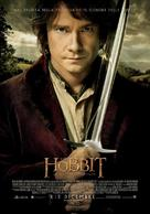 The Hobbit: An Unexpected Journey - Italian Movie Poster (xs thumbnail)