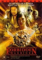 Forbidden Warrior - Australian DVD cover (xs thumbnail)