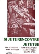 Se t'incontro, t'ammazzo - French Movie Poster (xs thumbnail)