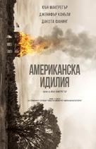 American Pastoral - Bulgarian Movie Poster (xs thumbnail)