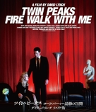 Twin Peaks: Fire Walk with Me - Japanese Blu-Ray movie cover (xs thumbnail)