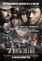 Pohwasogeuro - Singaporean Movie Poster (xs thumbnail)