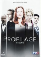 """Profilage"" - French Movie Cover (xs thumbnail)"
