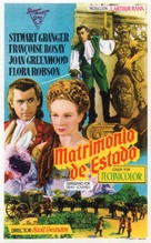 Saraband for Dead Lovers - Spanish Movie Poster (xs thumbnail)