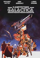 Battlestar Galactica - German VHS cover (xs thumbnail)