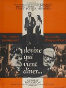 Guess Who's Coming to Dinner - French Movie Poster (xs thumbnail)