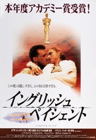 The English Patient - Japanese Movie Poster (xs thumbnail)