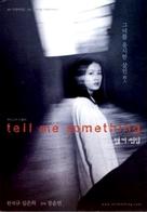 Telmisseomding - South Korean poster (xs thumbnail)