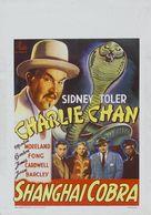 The Shanghai Cobra - Belgian Movie Poster (xs thumbnail)