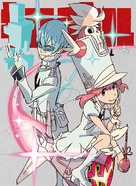 """Kill La Kill"" - Japanese DVD movie cover (xs thumbnail)"