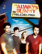 """It's Always Sunny in Philadelphia"" - DVD movie cover (xs thumbnail)"