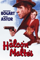 The Maltese Falcon - Mexican DVD cover (xs thumbnail)