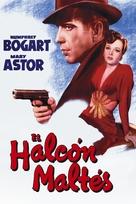 The Maltese Falcon - Mexican DVD movie cover (xs thumbnail)