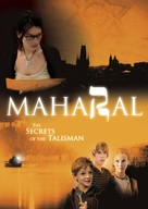 Maharal - tajemstvi talismanu - German Movie Poster (xs thumbnail)