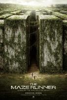 The Maze Runner - Swiss Movie Poster (xs thumbnail)