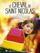 Het paard van Sinterklaas - French Movie Poster (xs thumbnail)