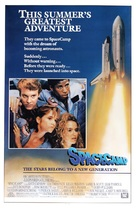 SpaceCamp - Movie Poster (xs thumbnail)