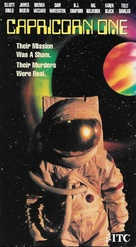Capricorn One - VHS movie cover (xs thumbnail)