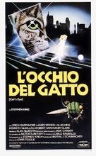 Cat's Eye - Italian Movie Poster (xs thumbnail)