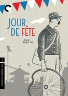 Jour de fête - Movie Cover (xs thumbnail)