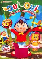 """Make Way for Noddy"" - French DVD movie cover (xs thumbnail)"