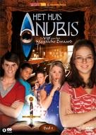 """""""Het Huis Anubis"""" - Belgian DVD cover (xs thumbnail)"""